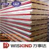 Панель сандвича шерстей утеса Wiskind высокого качества с ISO9001