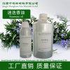Petróleo esencial puro del 100% Rosemary para el crecimiento del pelo