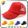 泡の網の野球帽を広告するカスタムロゴ