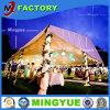 결혼식과 전람 사건 교회 큰천막에 사용되는 큰 결혼식 천막