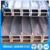 Precio de acero de la talla del canal del surtidor de China