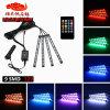 Selbst-LED dekorative Atmosphären-Lampe des Modell-Nr. 1250 5050-9SMD 12V