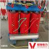 分布の変圧器または電圧変圧器か乾式の変圧器