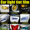 Automobile Headlight Color Change Tint Vinyl Film 0.4m*10m