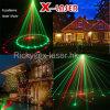 Red & Green & Blue huit trous numérisable pluie laser