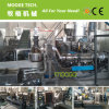Two Stage plastique Pellet machine extrudeuse