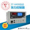 Drucken-Maschine zerteilt Qualitäts-automatischen Spannkraft-Controller