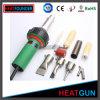 PVC箔用230V 1600W温度調節可能なホットエアガン