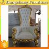 Re Chair Antique della mobilia del salone della Cina