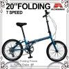 Qualitäts-Legierung 20 Inch-faltbares Fahrrad (WL-2009A)