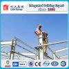 Gruppo di lavoro della struttura d'acciaio di Ajman