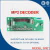 модуль mp3 плэйер USB 5V/12V Bluetooth с PCB FM Radio (G001)