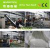 Máquina de granulación inútil de la película plástica de la fábrica para la venta