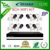 Bessky Cheap CCTV WiFi Camera Waterproof und Vandale-Proof NVR Kits (BE-6009SLIPWS130)
