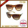 Солнечные очки F5158 китайского оптового сбор винограда дешевые