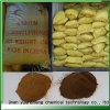 織物AdditivesかWater Reducing Agent