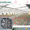 花の温室のための軸流れのタイプ排気の冷却ファン