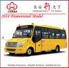 School Bus Sc6605