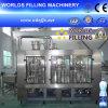 Автоматические 4 в 1 Bottle Water Fill Machine Zhangjiagang (CCCGF18-18-18-6)