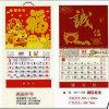 Calendario / Melody / Ilustración / Imagen / Archivo Libro
