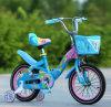 Neue Art scherzt Rad-Kind-Fahrrad des Trainings-Bike/4