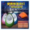 Förderung keychain Zelt-kampierende Lampe
