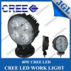 4.5 인치 20W 크리 말 LED Work Lamp 4X4