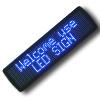 LEDの印(2ライン半屋外の青)