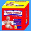 Baby-Windel (HSDS8)