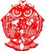 Papel-Cortar para el cuadro chino del Año Nuevo