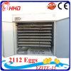Инкубатор яичка цыпленка CE 2112 яичек Approved автоматический для насиживая яичек