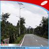 High Wayのためのセリウムとの2016 IP65 Hot Sale Solar LED Street Light