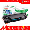 85A Cartucho de toner compatible para HP Laser M1132 / 1212NF MFP / P1102 / 1102W (AS-CE285A)