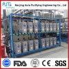 Sistema personalizzato di filtrazione dell'acqua di EDI