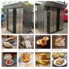 Forno di gas rotativo del pane del cassetto commerciale di uso 32 (ZC-100B)
