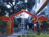Puerta musulmán de la entrada del hierro labrado del estilo (BN-WR109)