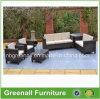 新しいデザインソファーの一定の庭の家具のインポート