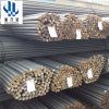 4130 4140 4150 20mncr5 42CrMo4 8620 4340 Alloy Steel Round Bar