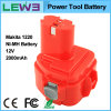 Alto Capacity 12V2.0ah Ni-MH Rechargeable Power Tool Battery