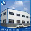 고명한 Prefabricated 가벼운 강철 구조물 조립식 가옥 작업장
