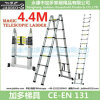 1 Telescopic Ladder 4.4m에 대하여 2