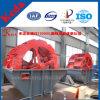 Цена моющего машинаы песка с сертификатом ISO