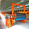 Conveyor/Dtl General-Purpose and Heavy-Duty Fixed Belt Conveyor