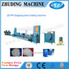 Pet Strap Making Machine for 2 Lines