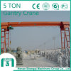 2016shengqi-Manufacturer Single Girder Gantry Crane 5 Ton