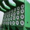 Collecteur de poussière de cartouche d'acier du carbone/acier inoxydable (AR-CH3-48)