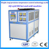 Machine d'eau chaude et froide de contrôle de température industriel