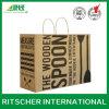 Progettare i sacchetti per il cliente dell'imballaggio di acquisto stampati arte della carta kraft