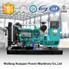 Mobile Diesel Genset 50kw for Sale
