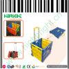 プラスチック手のトロリーFoldableカートの折るボックス